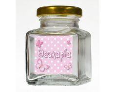 Πουά (Polka dots, ροζ) με πεταλούδες,,10άδα ,αυτοκόλλητες ετικέτες για μπουκάλια αναψυκτικών ή νερού, με το όνομα που θέλετε Βιν