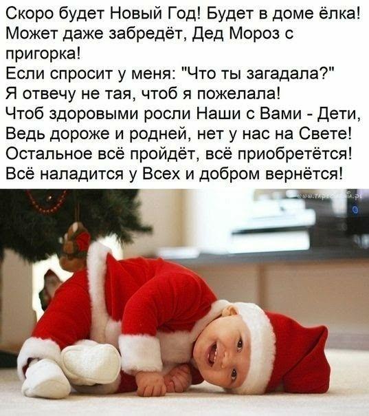 Pin By Natashenka Tuztz On Pozdravleniya Hello Santa Love Cards Fun Facts