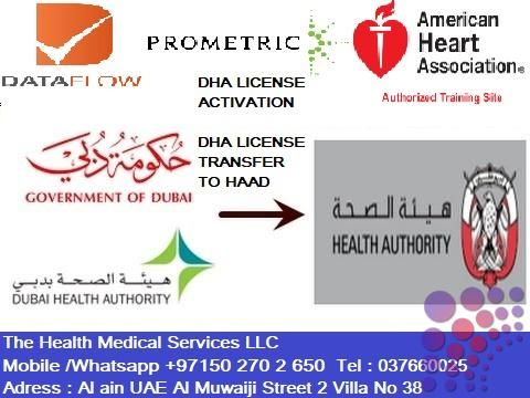 The Requirement And Producers To Get Dha Or Moh License To Work In United Arab Emirates Medical Services Home Health Care How To Remove