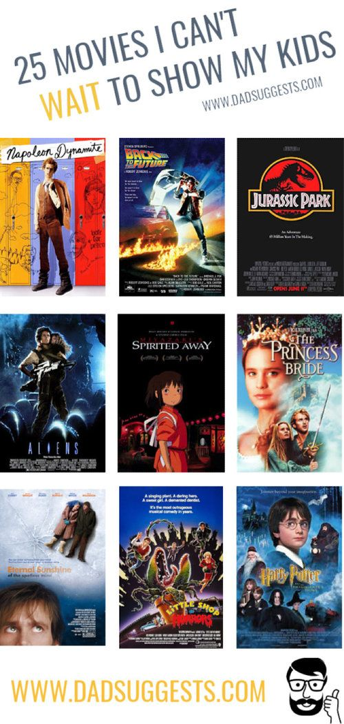 The 25 Movies I M Most Excited To Show My Kids Dad Suggests Family Movies Best Kid Movies Family Movie Night