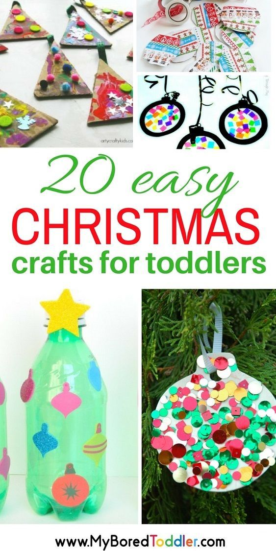 Easy Christmas Crafts For Toddlers Christmas Crafts For