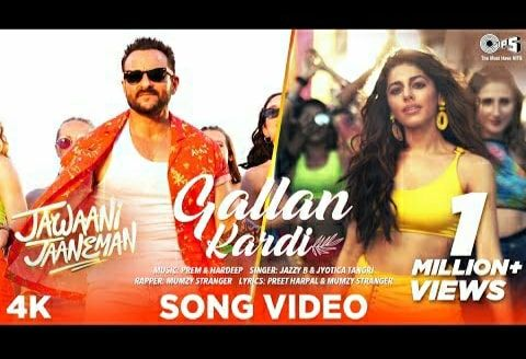 Gallan Kardi Mp3 Song Download Pagalworld In 2020 Latest