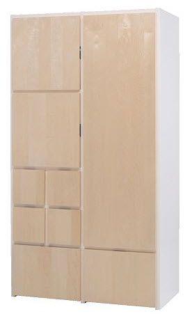 Ikea Rakke Wardrobe