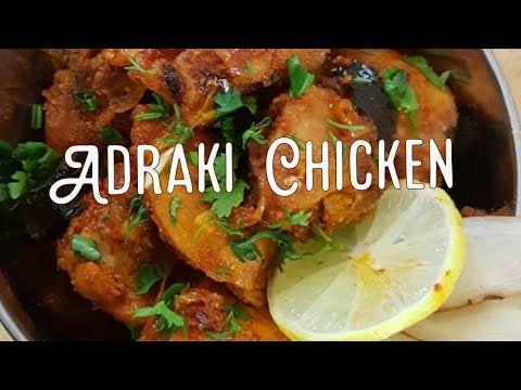 Adraki Chicken Chicken Quick Starter Chicken Recipe Youtube Quick Chicken Chicken Recipes Recipes