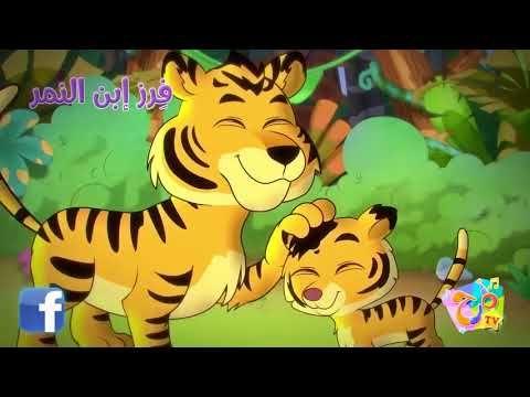 قناة اناشيد الروضة قناة متخصصة بالطفل المسلم تعليم الاطفال الالوان الحروف الارقام الحيوانات الاشكال الفواكه والمزيد جم Kids Songs Family Guy Kids