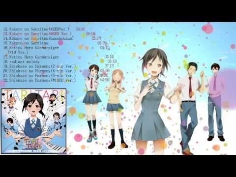 tari tari music album utattari kanadetari tvアニメ tari tari ミュージックアルバム 歌ったり 奏でたり アニメ youtube music lessons japanese anime music albums