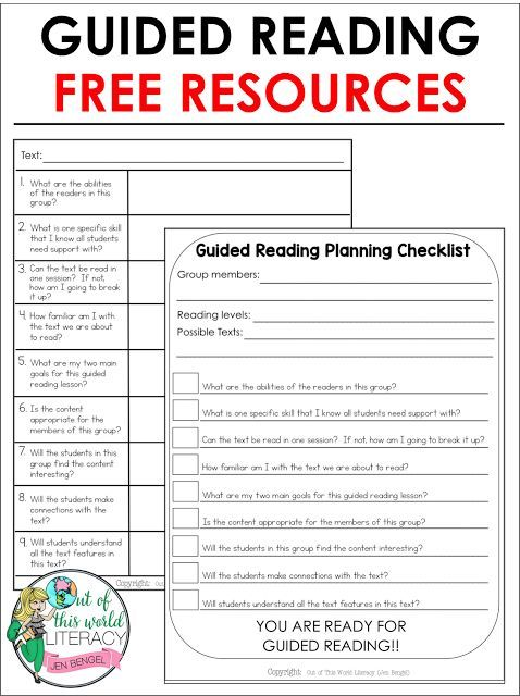 9 Essential Questions When Planning For Guided Reading - sample guided reading lesson plan template