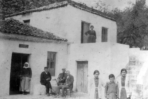 kARTson: 6 παλιές ασπρόμαυρες φωτογραφίες από την Ελλάδα.