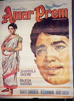 Amar Prem (1972) Songs Lyrics | Latest Hindi Songs Lyrics