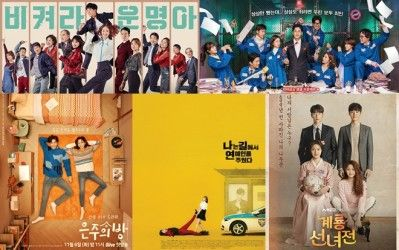 Korean dramas debut in this November