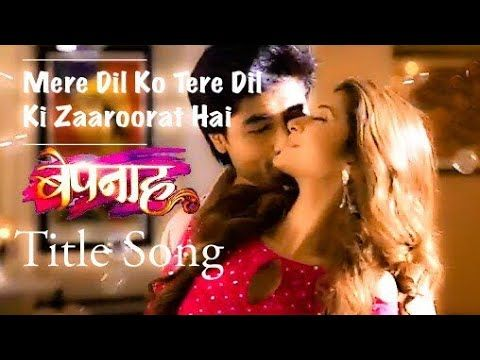 Mere Dil Ko Tere Dil Ki Zaroorat Hey Full Song Rahul Jain Colors Tv Songs Mp3 Song Download Mp3 Song