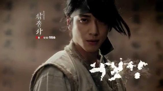 The Three Musketeers: Teaser 'dalhyang & Sohyun Crown Prince' WIll you be catching Jung Yong Hwa on his upcoming drama?