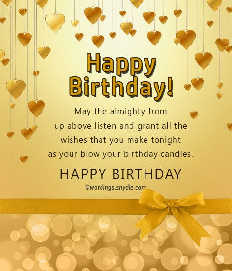 Birthday Wishes To Friend New Birthday Wishes For Best Friend Femal Happy Birthday Quotes For Friends Inspirational Birthday Wishes Birthday Wishes Best Friend