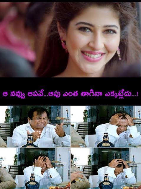 Pin By Manikumar Kalakanti On My Saves In 2020 Jokes Pics Very Funny Memes Funny Movie Memes