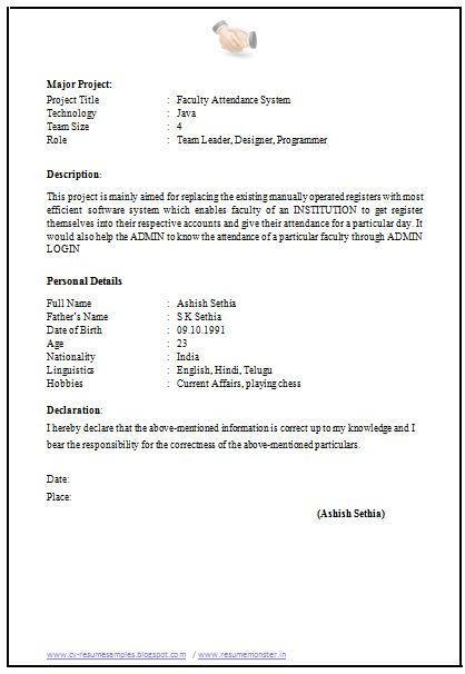 reference patent resume cover letter letter of inquiry sample
