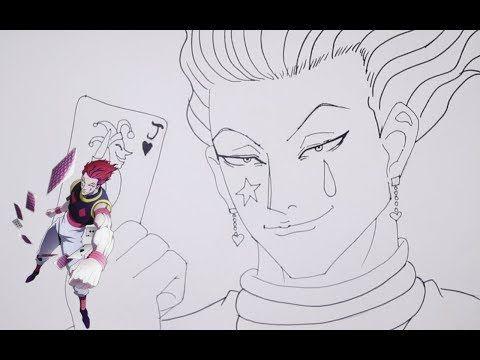 646 رسم هيسوكا ملك الجوكر انمي Hunter X Hunter خطوة بخطوة بالرصاص والتخطيط الجزء الاول Part1 Youtube Male Sketch Humanoid Sketch Art