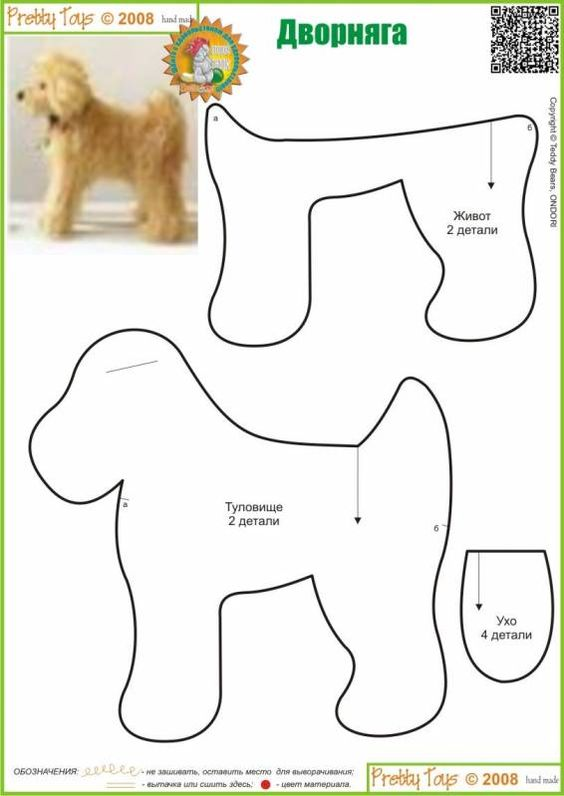 Pin by lisa landy on felt pets cats dogs fish for Stuffed animal templates free