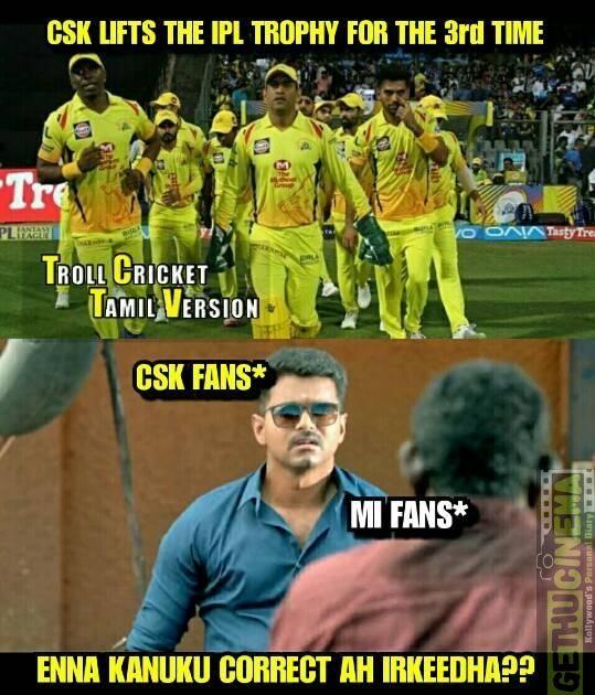 Ipl 2018 Csk Memes Collection Csk Won The Match In Ipl 2018 Meme Gallery Gethu Cinema Ipl Ms Dhoni Photos India Cricket Team