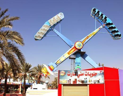 Star City Riyadh Theme Park Star City Riyadh