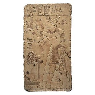 Egyptian Pharaoh Seti Offering to Maat Wall Relief
