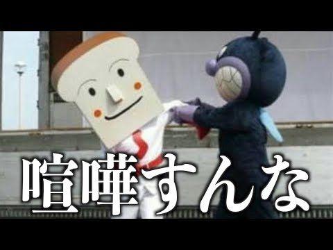 サムライ 翔 ツッコミ 【衝撃】赤ちゃんが検索してそうな言葉が面白すぎたwwwwwww【ツッコミ...