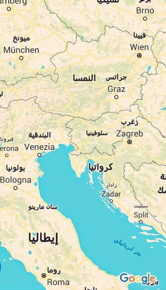 فتح المسلمون مدينة جراتز ثاني أكبر مدن النمسا عام 1532م في عهد السلطان سليمان القانوني Zadar Zagreb History