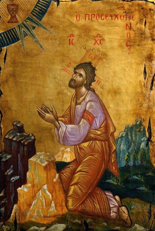 "IC.XC__ "" η Προσευχη ""  ΕΡΓΟ του Κόντογλου:"