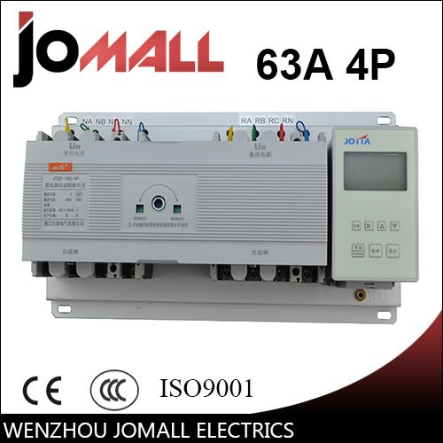 New Type 63a 4 Poles 3 Phase Automatic Transfer Switch Ats With