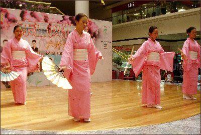 pais japon imagenes - Buscar con Google