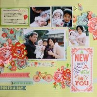 A Project by yakumari from our Scrapbooking Gallery originally submitted 01/16/14 at 09:08 AM WP a new year&new you papers