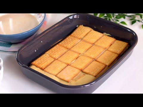 حلي بارد بدون فرن بدون بيض بدون زبدة بدون زيت بدون كريمة خفق Youtube Yummy Food Food Delicious