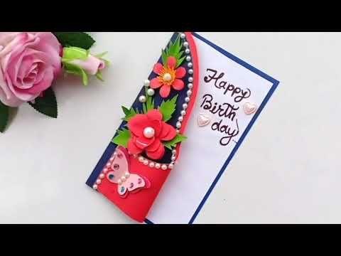 Handmade Birthday Card Birthday Card Idea Youtube Card Making Birthday Handmade Birthday Cards Paper Quilling Cards