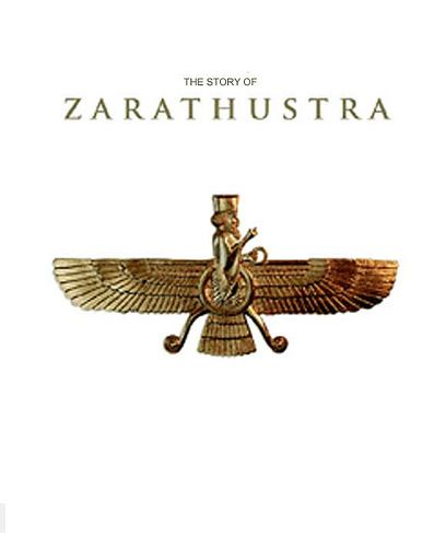 The Story of Zarathustra (graphic novel)