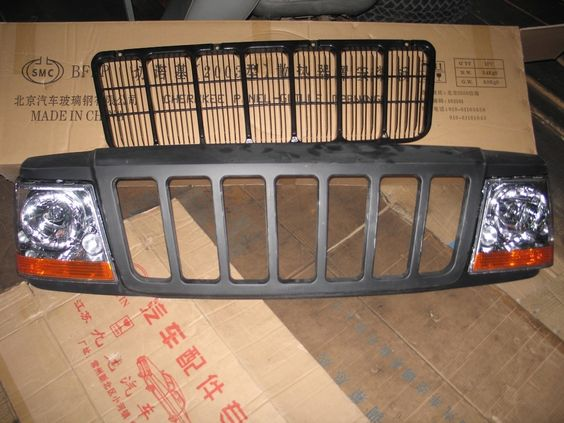 Details About Jeep Xj Cherokee 2500 Front End Conversion