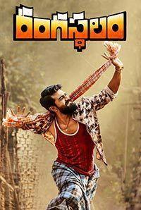 Download Rangasthalam telugu movie 2018 full free online