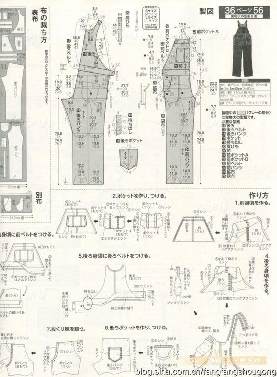 [转载]方方收藏的杂志裁剪图(第二波~~~~)