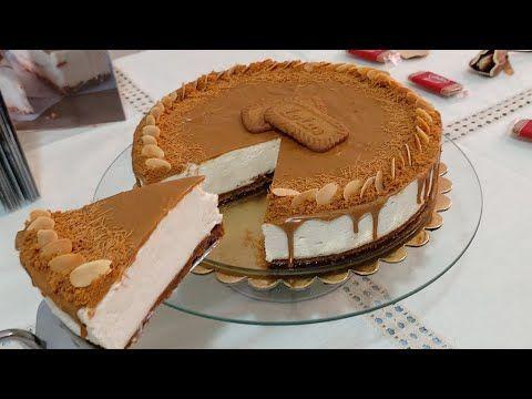 Pin On Tartes Et Cakes