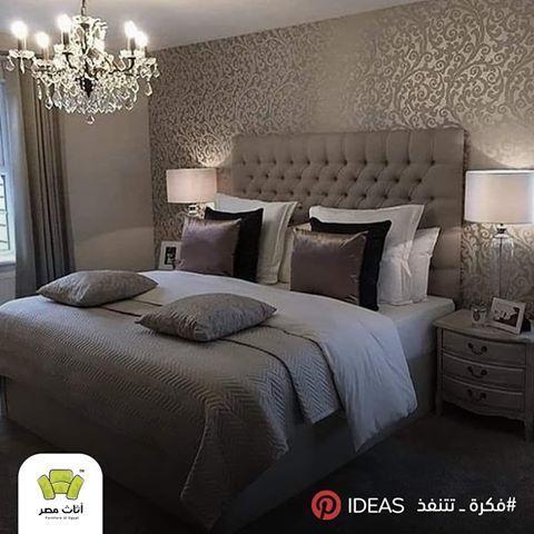 افكار ملهمة لسراير يمكن تنفيذها في غرفة النوم الخاصة بك فكرة تتنفذ Home Decor Home Books Free Download Pdf