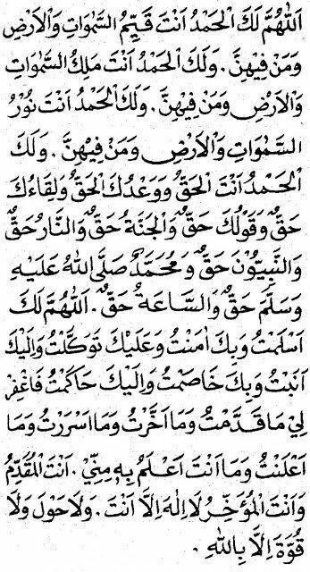 Path To Islam Islamic Phrases Doa Islam Islam Facts