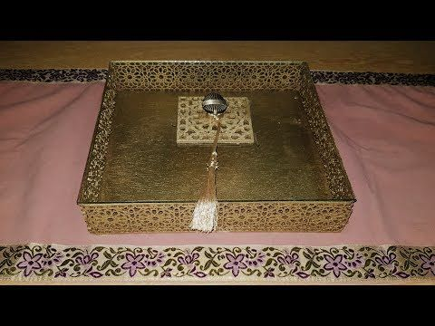 مشرووووووع مربح جدا اصنعي بنفسك علبة مميزوة وراقية لتقديم الحلويات Diy How To Make A Wooden Youtube Wedding Gift Boxes Wood Tray Set Decorative Pieces