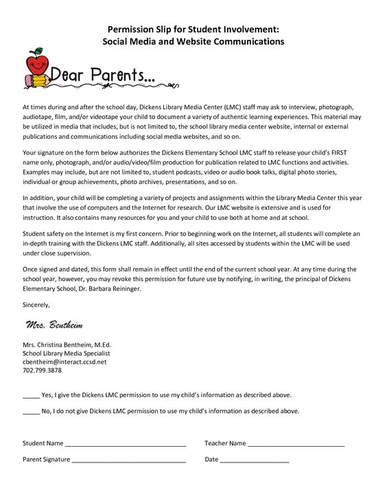 Parent Permission Slip For Social Media  Needs To Be Edited To