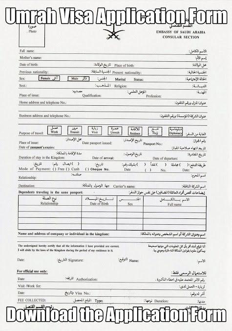 Umrah Visa  Download The Application Form WwwIslamfreedomCom