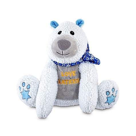 Hanukkah Polar Bear Plush Dog Toy Petco Holiday Tails Polar Bear Plush Plush Dog Toys Dog Toys