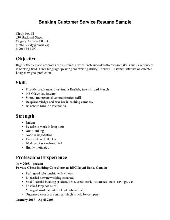 Banking Customer Service Resume Template jobresumesample – Customer Reference Template
