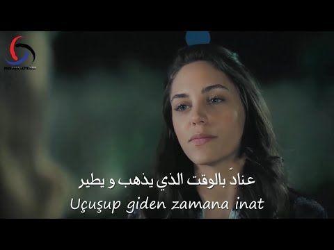 أغنية مقدمة مسلسل نبضات قلب مترجمة للعربية مع مشاهد علي أساف و