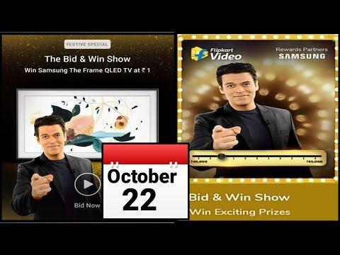 Flipkart Bid And Win Quiz Answer Flipkart Bid And Win Quiz 22 October 2020 Bid And Win Contest Youtube In 2020 Quiz Bid Contest