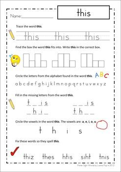 Sight Words Word Work (Primer Words) | Sight Words, Primer and ...