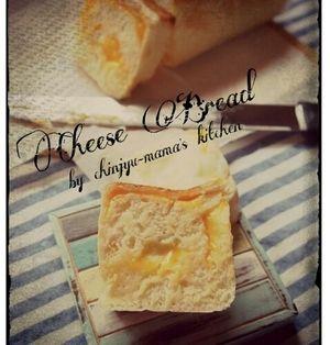 捏ねない&オーブン不要!珍獣ママさんのパンを牛乳パックでつくるアイデアがすごい!   レシピブログ - 料理ブログのレシピ満載!