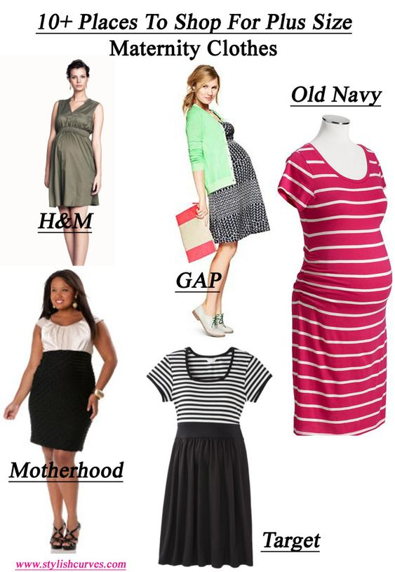 You will find comfortable and cute plus size maternity clothes for every trimester as well as motherhood! These transitional pieces are perfect for your growing bump so that your style doesn't have to stop with pregnancy, and you're not breaking the bank on maternity specific clothing that you'll wear for a few months.