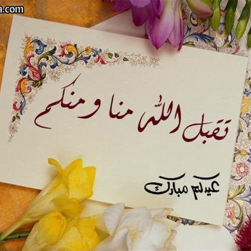 لا حول ولا قو ة إل ا بالله Love Quotes Wallpaper Friend Birthday Quotes Love Smile Quotes